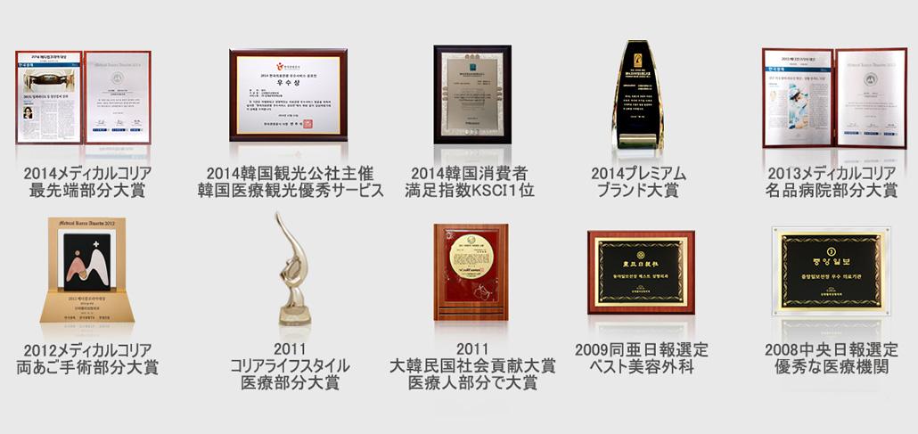 award_jp